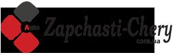 Снежное магазин Zapchasti-chery.com.ua